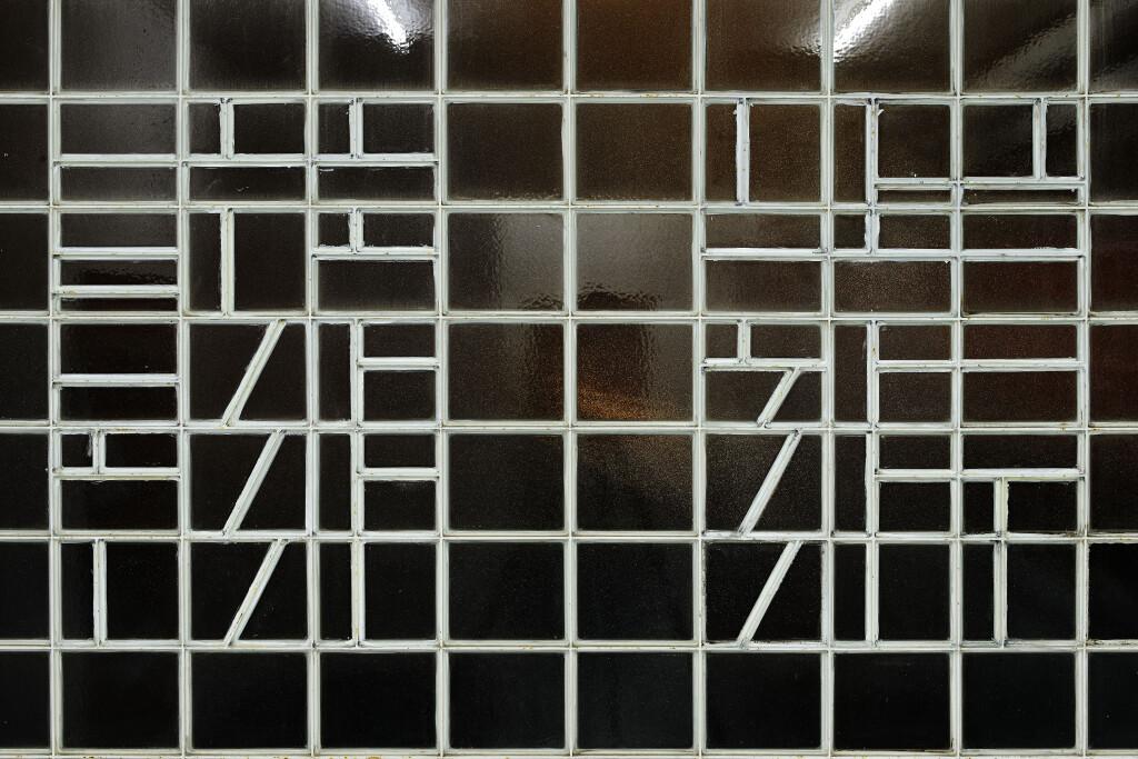 Galleria Mario Iannelli_Monochromes_Mullan_1 (1)